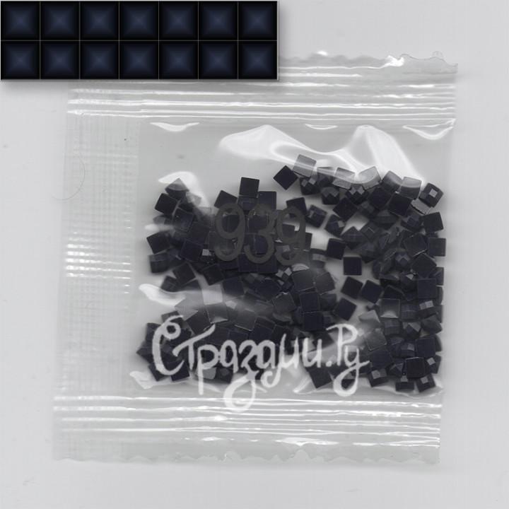 Стразы для алмазной вышивки DMC 939 квадратные 1,4 г