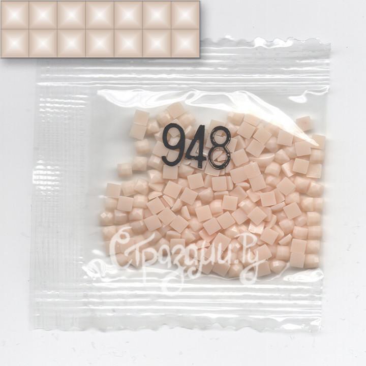 Стразы для алмазной вышивки DMC 948 квадратные 1,4 г