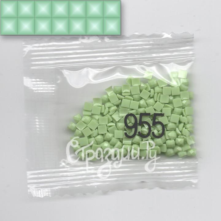 Стразы для алмазной вышивки DMC 955 квадратные 200-220 шт