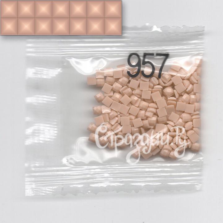 Стразы для алмазной вышивки DMC 957 квадратные 1,4 г