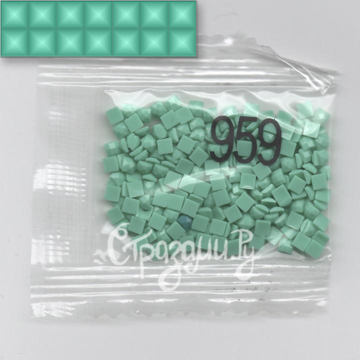 Стразы для алмазной вышивки DMC 959 квадратные 1,4 г