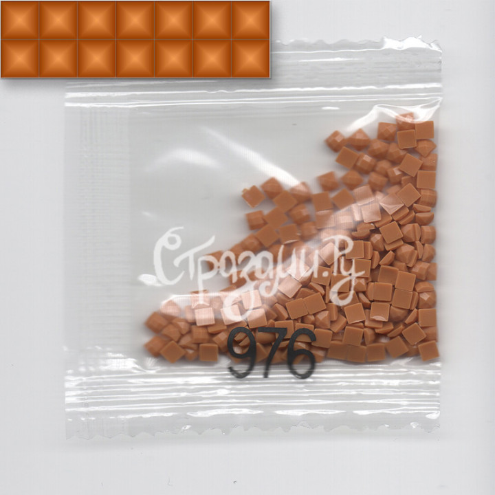 Стразы для алмазной вышивки DMC 976 квадратные 1,4 г