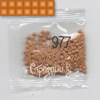 Стразы для алмазной вышивки DMC 977 квадратные 1,4 г