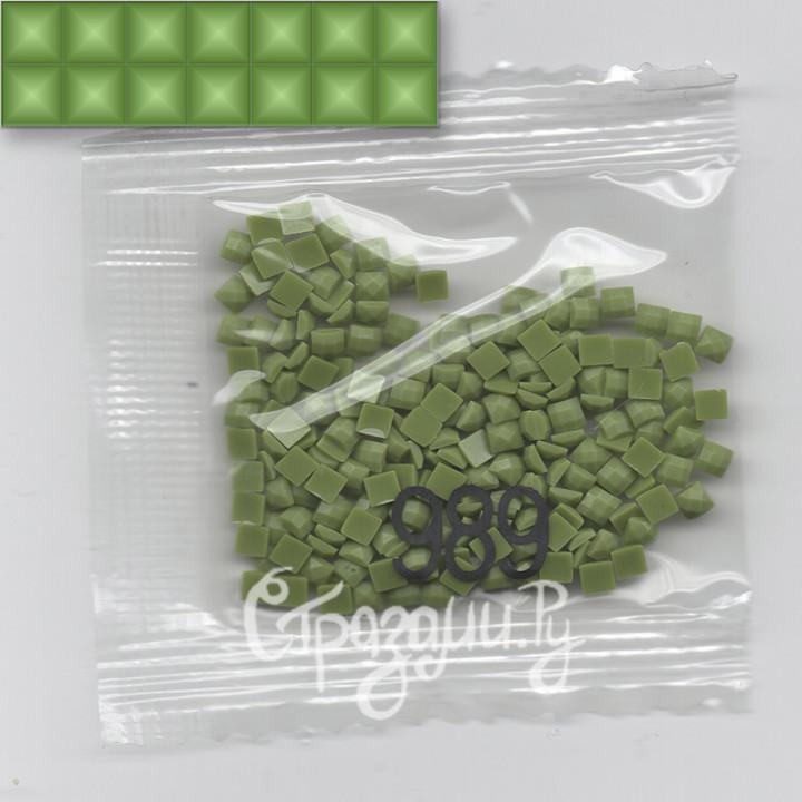 Стразы для алмазной вышивки DMC 989 квадратные 1,4 г