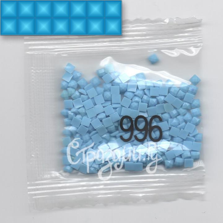 Стразы для алмазной вышивки DMC 996 квадратные 1,4 г